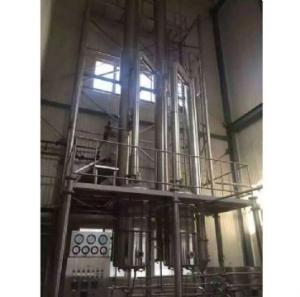 二手R201L型旋转蒸发器产品图片