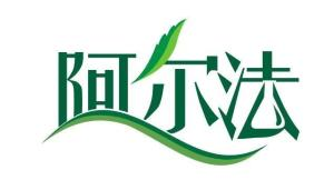 (阿尔法)郑州汇聚化工有限公司公司logo