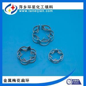 QH-1扁环填料不锈钢梅花扁环QH-2内弯弧形筋片扁环填料 产品图片