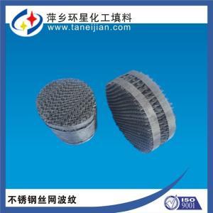 金属丝网波纹规整填料不锈钢丝网波纹填料500型700型1000型 产品图片