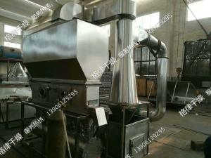 80~100Kg/h食品颗粒沸腾床干燥机XF系列