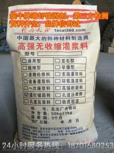 北京道钉锚固剂厂家直销