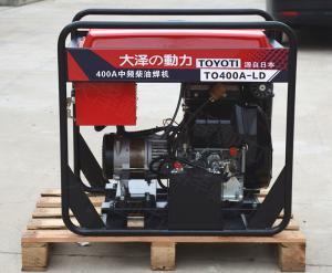 意大利隆巴蒂尼柴油发电电焊机