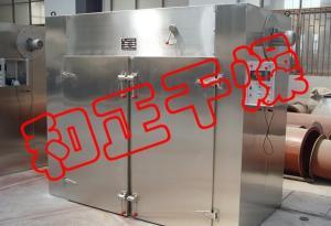 手掌参小型烘箱  实用电量5kw/h药材热风循环烘箱价格 产品图片