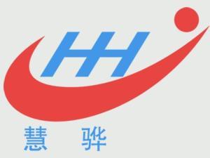 江西慧骅科技有限公司公司logo