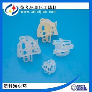 塑料PP海尔环填料增强聚丙烯海尔环形填料 产品图片