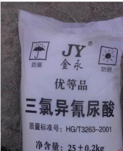 三氯异氰尿酸消毒剂厂家郑州三氯异氰尿酸哪里有卖产品图片