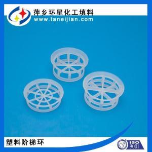 塑料PP聚丙烯阶梯环CMR填料厂家直供 产品图片