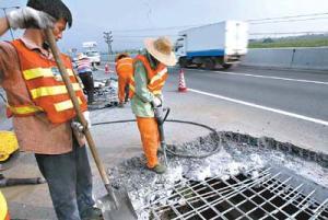 张家口水泥路面坑洼修补快速通车抢修料