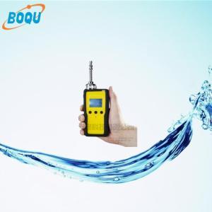 便携式氧气测量仪/手持式氧气测量仪