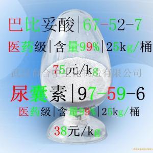 现货直销|库存充足|西吡氯铵|123-03-5|送货上门|价格含量99%