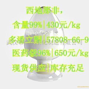 现货供应医药原料|强力霉素一水物|17086-28-1|优势价格|含量99%