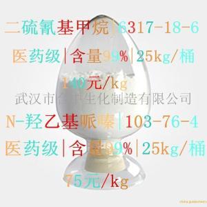 1-甲基环丙烯 产品图片