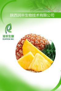 菠萝蛋白酶价格