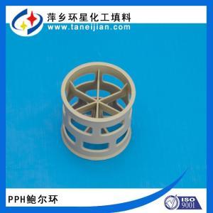 炼钢厂PPH鲍尔环填料酸再生吸收塔填料pph圆形鲍尔环填料 产品图片