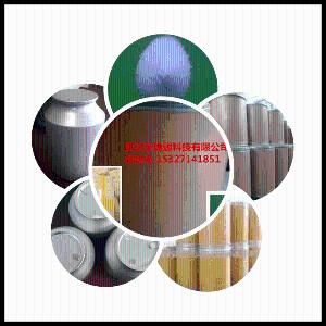 联苯苄唑原料药厂家保证质量有异议退款退货毫不犹豫