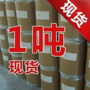 叶酸原料药生产企业 叶酸原料药供应 产品图片