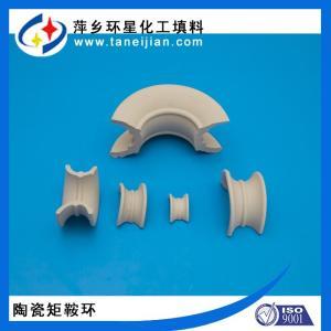 萍乡填料厂家现货有陶瓷矩鞍环填料干燥吸收塔填料产品图片