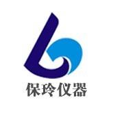 上海保玲仪器设备有限公司公司logo