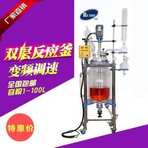双层玻璃反应釜,双层玻璃反应器,反应设备,SF系列反应设备产品图片