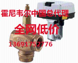 霍尼韦尔重庆代理-ML7420A8088-E价格产品图片