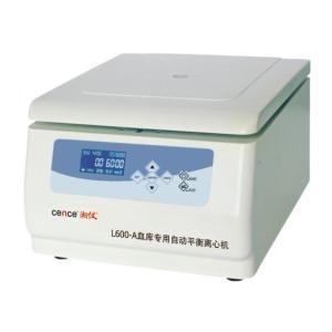 湖南湘仪自动平衡离心机L600-A型产品图片