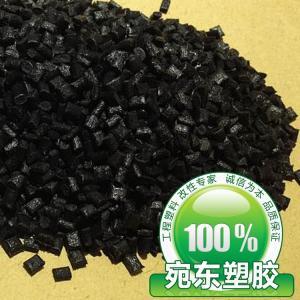 改性無鹵防火PPA加纖30%/宛東/WD-52G30NH