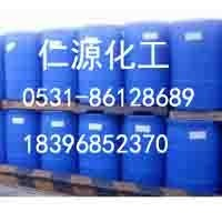 丙烯酸甲酯厂家 齐鲁开泰丙烯酸甲酯