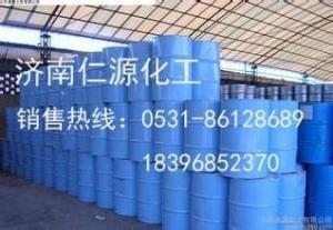 丙烯酸丁酯CAS:141-32-2