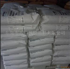 加纤防火V0 PBT Ultradur B 4406 G6 Q113 B4406G6 产品图片