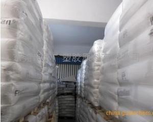 苏广塑胶专业供应商 巴斯夫 BASF Elastollan 聚醚 TPU 产品图片