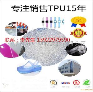 聚醚型tpu Elastollan 1185 A 10 000  118*10 000 产品图片