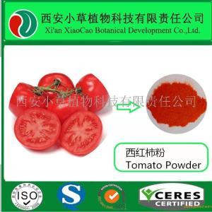西红柿粉厂家直销