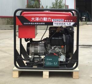 隆巴蒂尼350A柴油发电电焊机报价
