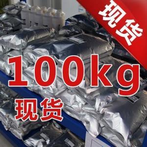 硫酸巴龙霉素原料药产品图片