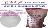 大同CGM灌浆料母料价格 灌浆料厂家产品图片