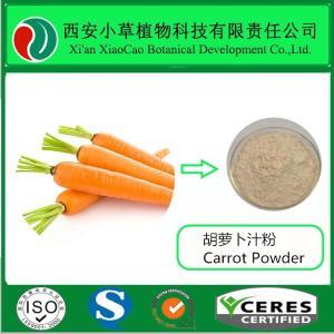 胡萝卜汁粉