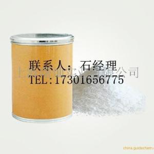 噻嗪酮原料药厂家|69327-76-0|货到付款 厂家产品图片