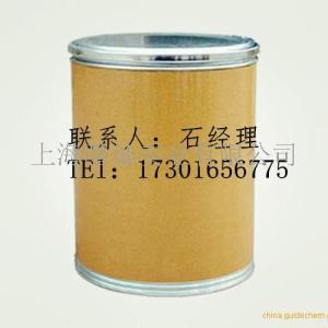 DL-泛醇医药原料|16485-10-2 厂家|价格|现货产品图片