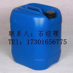 8-甲基壬酸5963-14-4|厂家现货包邮|5963-14-4货到付款