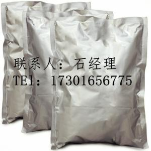 布比卡因|2180-92-9|医药原料生产厂家|布比卡因价格