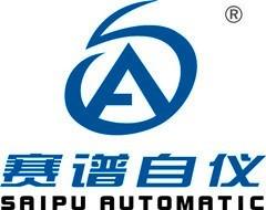 西安赛谱自动化仪表技术有限公司公司logo