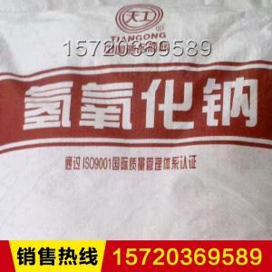 天津氢氧化钠 片碱 烧碱厂家批发直供