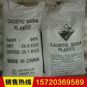 片碱出口泰国曼谷99烧碱出口Sodium hydroxide
