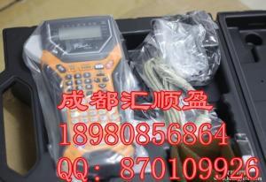 兄弟PT-7600标签机电力电信行业专用标签机