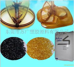 增强PEI颗粒 CRS5211 ULTEM 耐碱塑料 产品图片