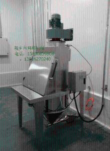 無塵投料站、簡易投料站、加振動篩投料站廠家