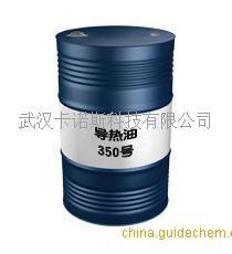 矿物型导热油产品图片