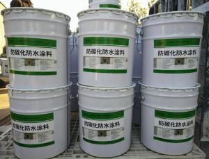 高聚物防碳化耐冲刷防水涂料