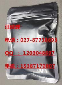 IPTG原料药厂家价格 异丙基-β-D-硫代半乳糖苷 产品图片